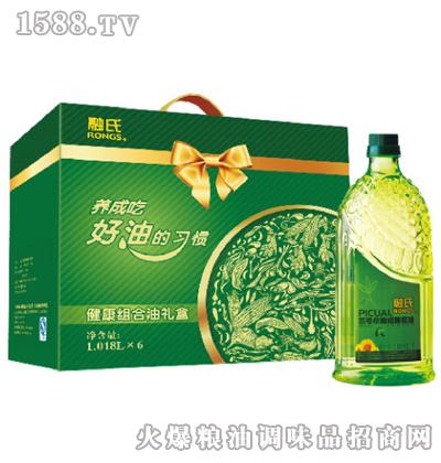融氏橄榄葵花油礼盒