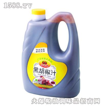 凤球唛黑胡椒汁