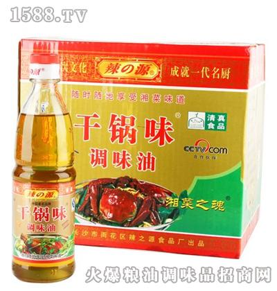 湖南特产-辣之源干锅味调味油(箱)