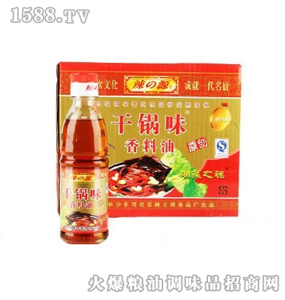 湖南特产-辣之源干锅味香料油