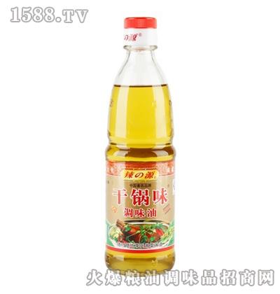 湖南特产-辣之源干锅味调味油