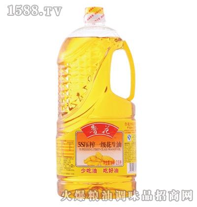 鲁花压榨一级花生油2.5L