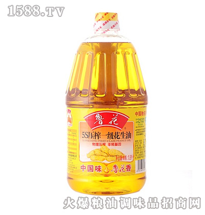 鲁花5S压榨一级花生油1.8L