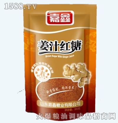 山东嘉鑫糖业有限公司