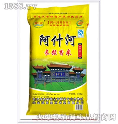 阿什河长粒香米(黄)