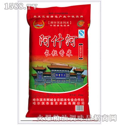 阿什河长粒香米(红)