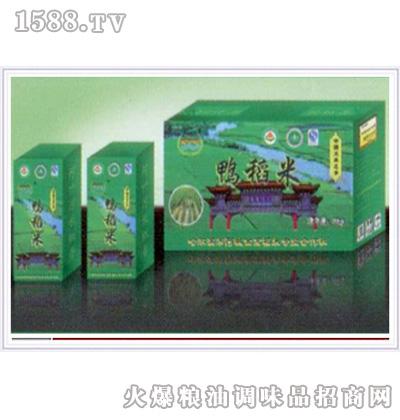 阿城鸭稻米(礼盒)