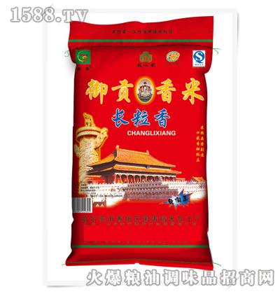 国涛长粒香(红袋)