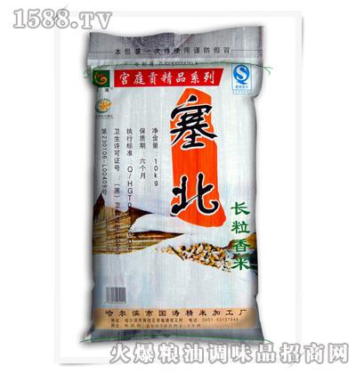 国涛塞北长粒香米