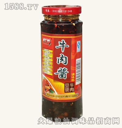 川外川牛肉酱(260g)
