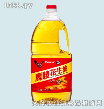 鹰唛花生油2.5L