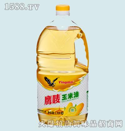 鹰唛玉米油1.8L