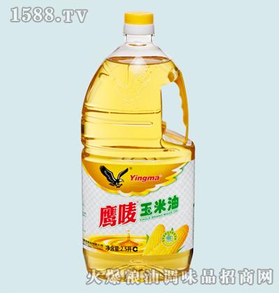 鹰唛玉米油2.5L