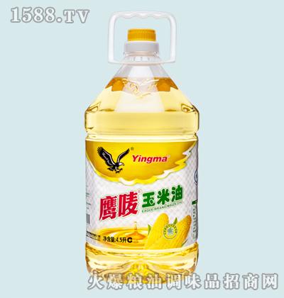 鹰唛玉米油4.5L