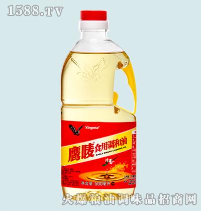 鹰唛食用调和油500ml