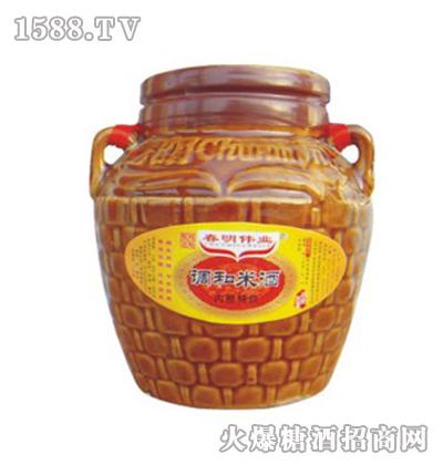 336ml米酒