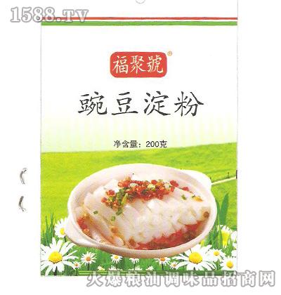 福聚号豌豆淀粉