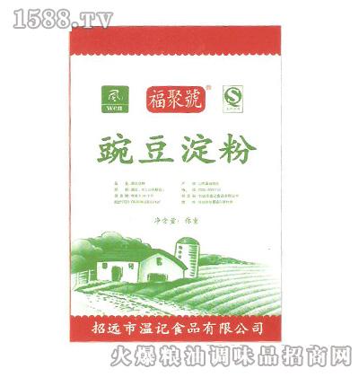 福聚号豌豆淀粉25kg