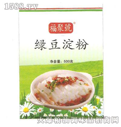 福聚号绿豆淀粉