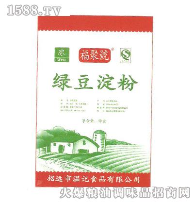 福聚号绿豆淀粉25kg