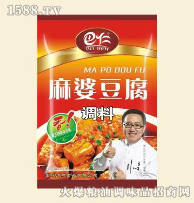 巴仁麻婆豆腐