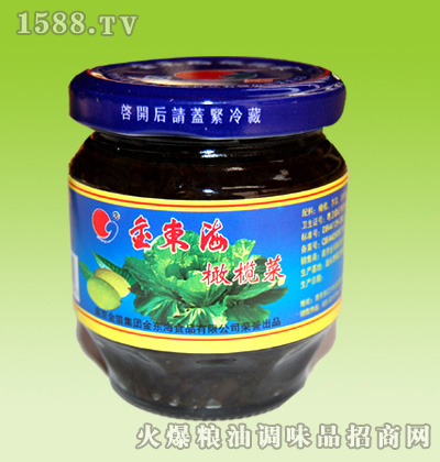 金东海橄榄菜