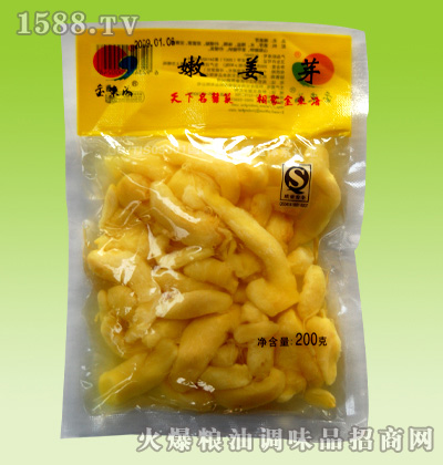 金东海嫩姜芽