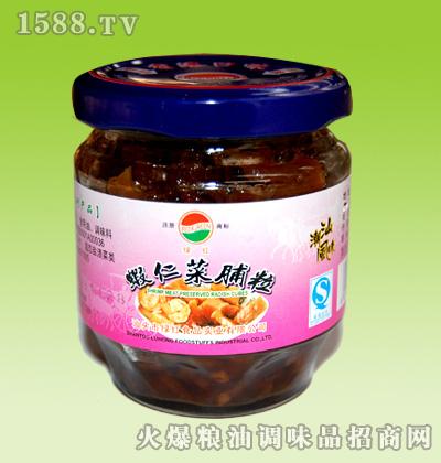 虾仁菜脯粒