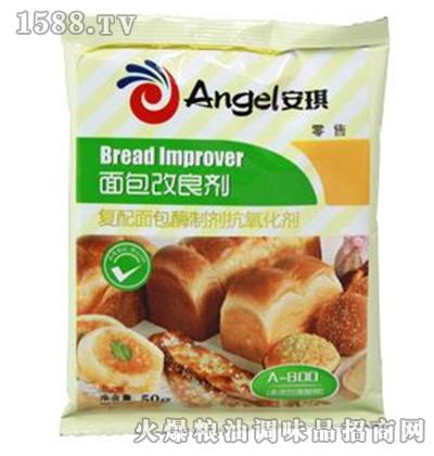 安琪A-800面包改良剂-50克