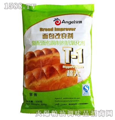 安琪T-1面包改良剂500克