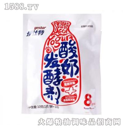 伊仕特酸奶发酵剂-8菌型10克