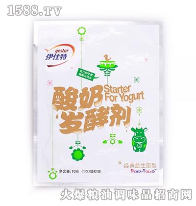 伊仕特酸奶发酵剂经典益生菌型10克