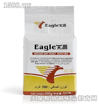 天鹰高糖高活性干酵母500克