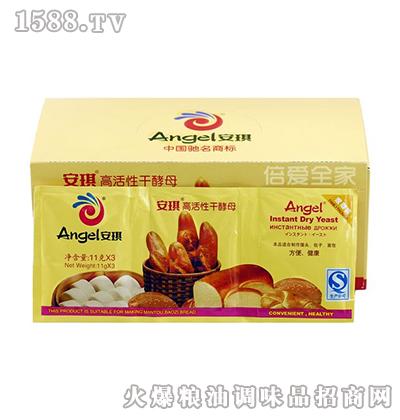 安琪低糖高活性干酵母11克×60