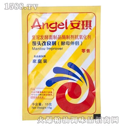 安琪馒头改良剂(酵母伴侣)15克-零售