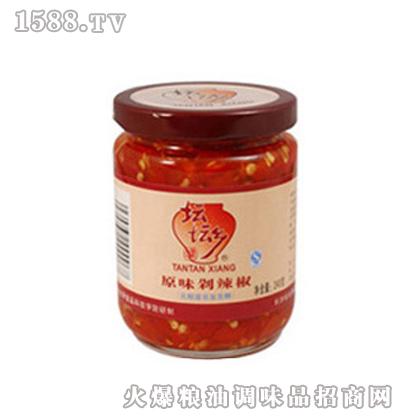 原味剁辣椒240g×20瓶
