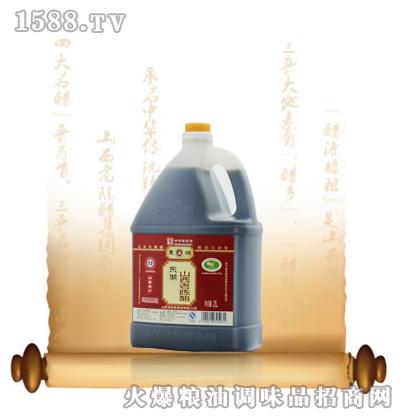 2L壶老陈醋2000ML