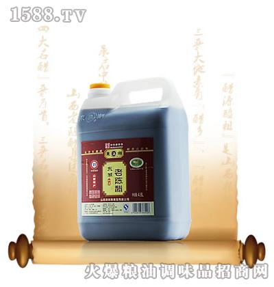 4.8L老陈醋4800ml