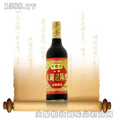菱标东湖老陈醋500ml