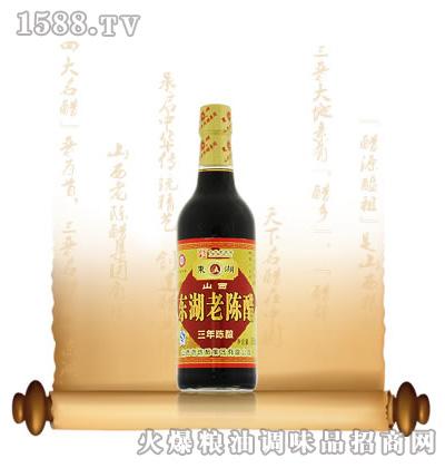 菱标东湖三年老陈醋500ML