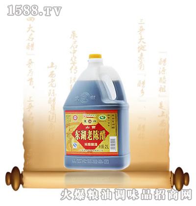 菱标东湖桶老陈醋2L