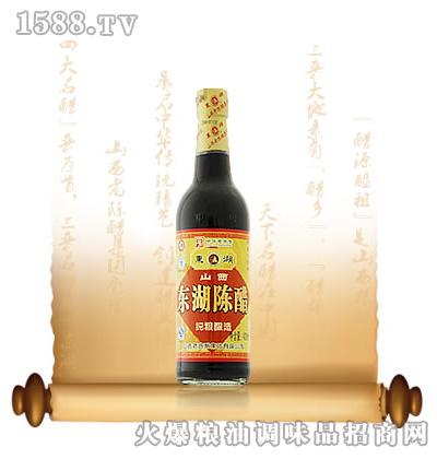 菱标东湖瓶陈醋420ML