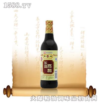 流通陈醋420ML