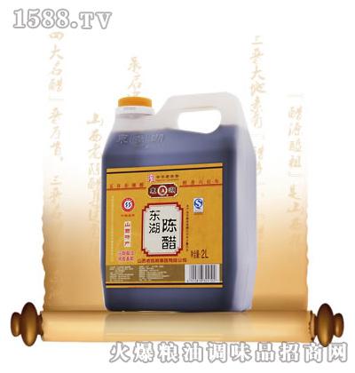 彩东湖2L桶陈醋