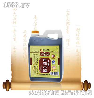1.5L东湖名醋1500ML