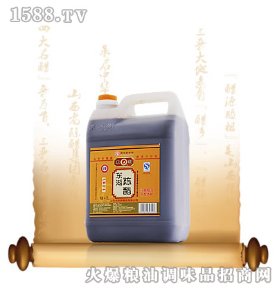 陈醋4800ML