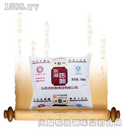 袋装陈醋350ML