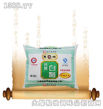 袋装白醋420ML
