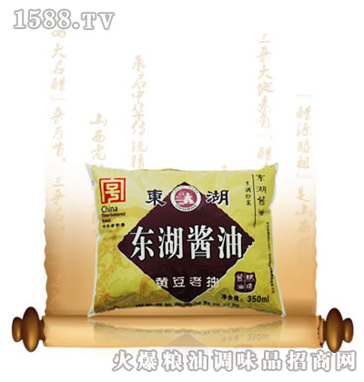 东湖酱油350ML