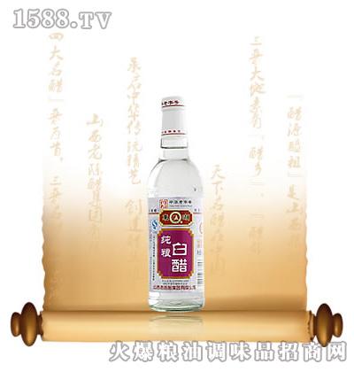 精酿白醋420ml